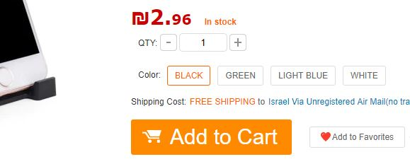 מחירי משלוחי גירבסט לישראל